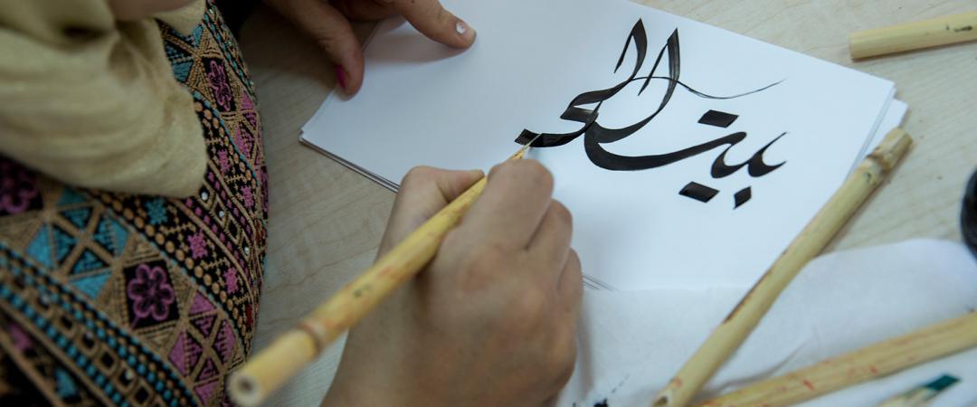 Calligraphy House, lokaal project Jordanië