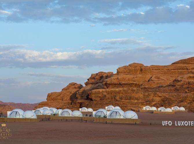 Wadi Rum UFO Luxotel - Wadi Rum