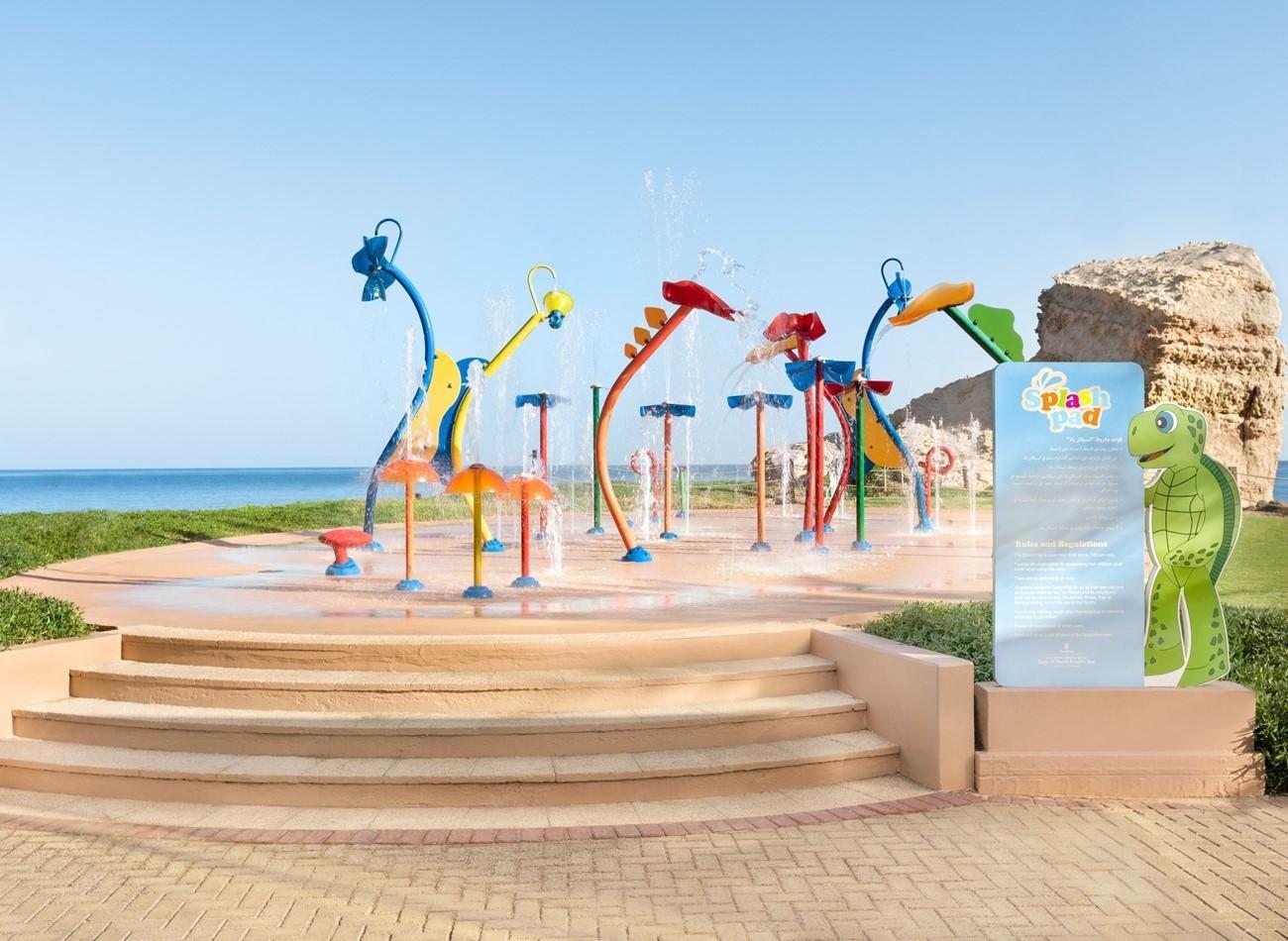 Hotel Shangri-La Al Waha Kids Splash - Muscat