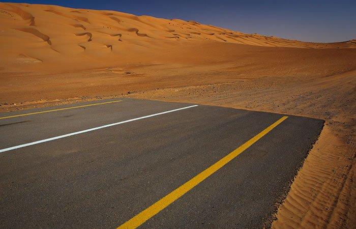 Weg - Oman