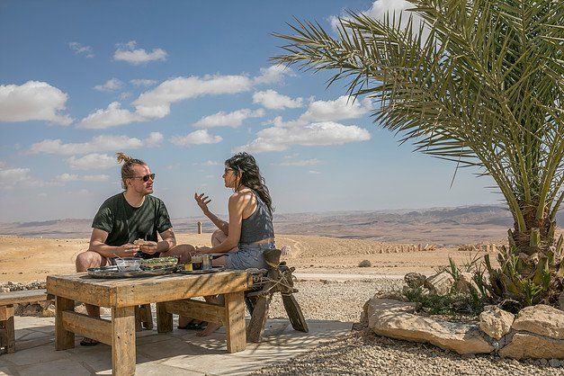 Desert Shade Lodge - Mitzpe Ramon