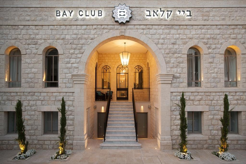 Hotel Bay CLub - Haifa