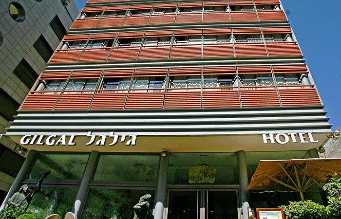 Hotel Gilgal - Tel Aviv