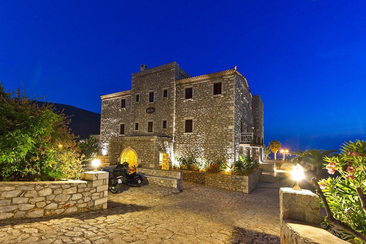 Hotel Itilo - Neo Itilo