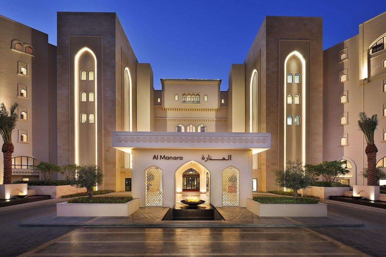 Hotel Al Manara - Aqaba